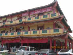 Restaurant at the bottom & the Chinese Association is on the top floor