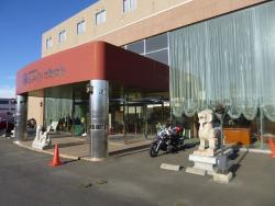 Hotel Uruwashi no Yu Onsen
