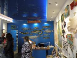 Museum Rybinskiye Ryby