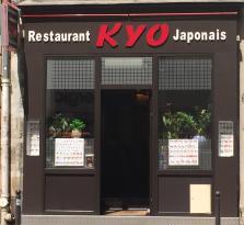 Restaurant Kyo Japonais