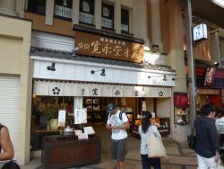 Kaneido Nara