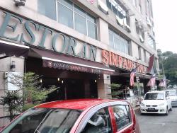 Restoran Simpang Tiga (Medan-Ipoh)