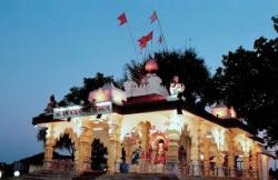 Bodhgeshwar Temple
