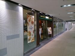 DOUTOR Coffee Shop Odakyu Shinjuku West Entrance