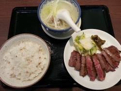 Tantoto Wakura Shinsaibashi