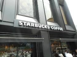 Starbucks Coffee Nihombashi Suruga Bldg