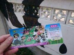 Sifang Xianru Farm