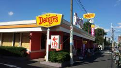 Denny's Honisshiki