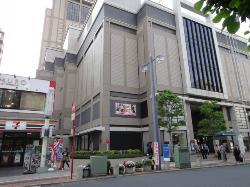 Urawa Art Museum