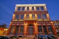 Hadjidakis House