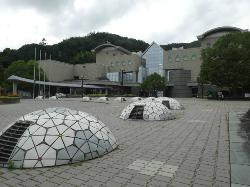 Tokushima Prefectural Museum