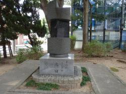 公園内の池田市の市章が刻まれている石碑