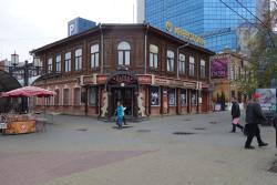 Akhmetov's Mansion