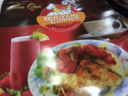 Biryani Corner Restaurant
