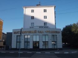 Motherland Exhibition Hall