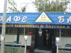 Stariye Druzya