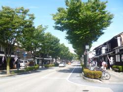 Yumekyobashi Castel Road