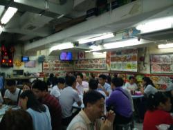 Kui Kee Seafood Restaurant