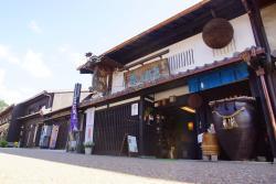 Iwamura SAKE Brewery