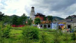 Tayuan Temple