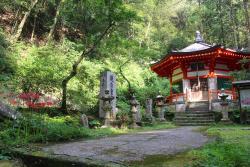Ishiyama Kanonji Temple