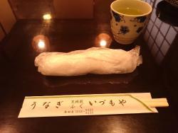 Izumoya, Kanda Honten