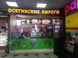 Osetinskiye Pirogi