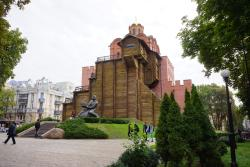 Prince Yaroslav the Wise Statue
