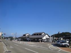 Hirado City Tourist Information