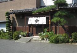 Tsubaki Chaya