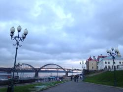Rybinskiy Bridge