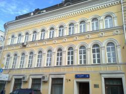 Museum of History of Militia