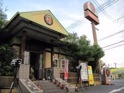 Yakinikutei Katsura Hirai