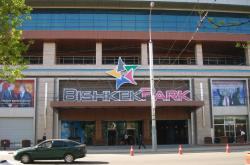 Бишкек Парк