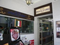 Pesce D'Oro Shinjuku