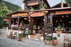 Taverna Stefanis