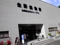 Ikuno Ginzan Mine Museum