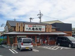 Marugame Seimen, Owariasahi Sakuragaoka