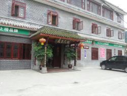 Zhuxi Park