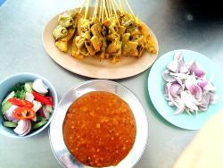 Mee Ao Kae Noodle