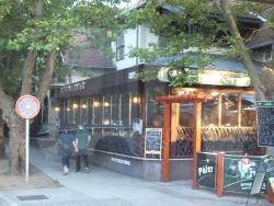 Pater Restaurant