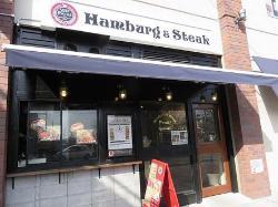 Hamburg & Steak Pound, Umekoji