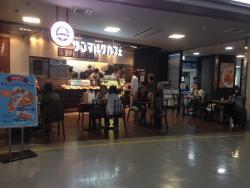 Saint Marc Cafe, Okayama Airport