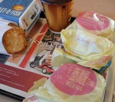 McDonald's Funabashi La La Port East