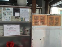 Restoran Kok Keong