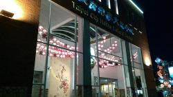 Taipei City Hakka Cultural Center
