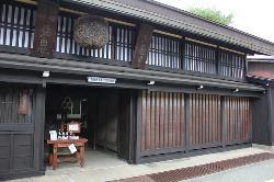 Sakagura Premium Sake Tour