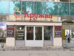 Kruzhka