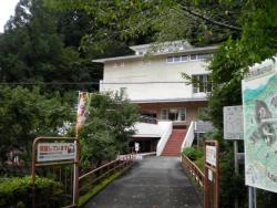 Horaijisan Natural Science Museum