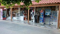 Hercules Souvenir Shop